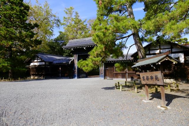 画像の配置 京都御苑の写真です