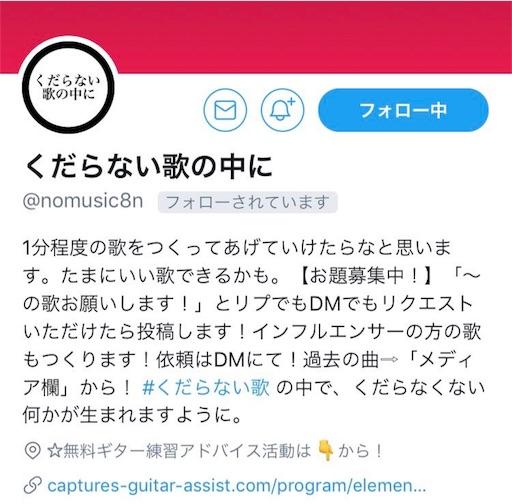 f:id:miekokishi:20190305205515j:image