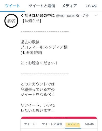 f:id:miekokishi:20190305205540j:image