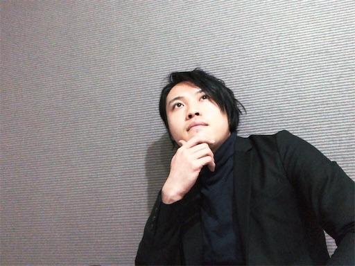 f:id:miekokishi:20190307182623j:image
