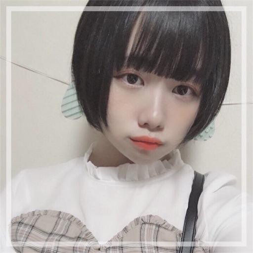 f:id:miekokishi:20190316163548j:image