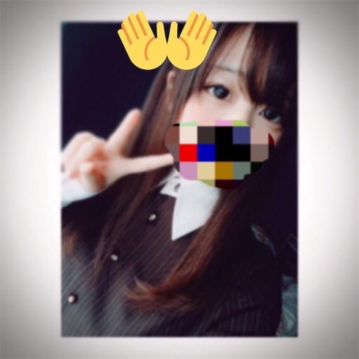 f:id:miekokishi:20190421100156j:image