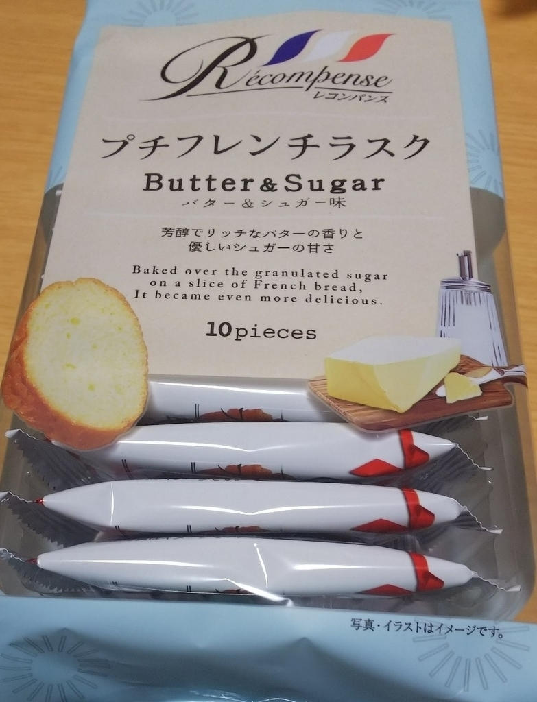 プチフレンチラスク(バター&シュガー味)のパッケージ画像