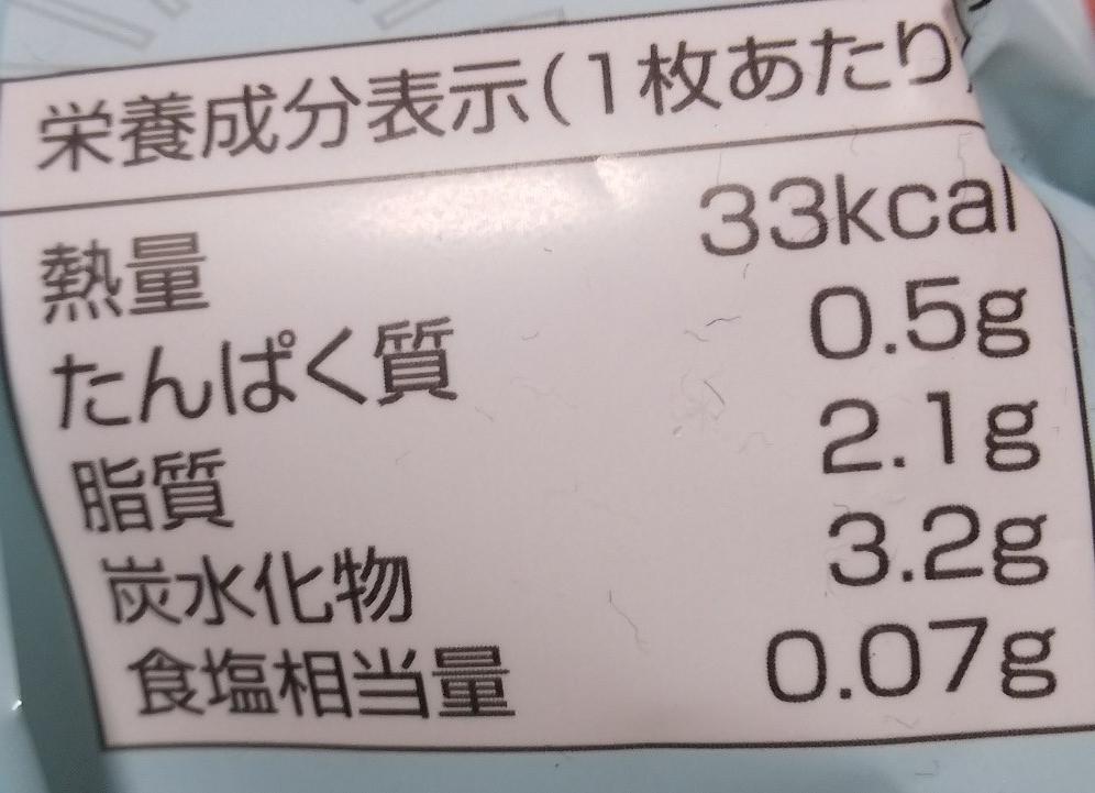 プチフレンチラスク(バター&シュガー味)の栄養成分表示が示された画像