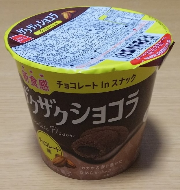 ザクザクショコラのチョコレート味のパッケージ画像