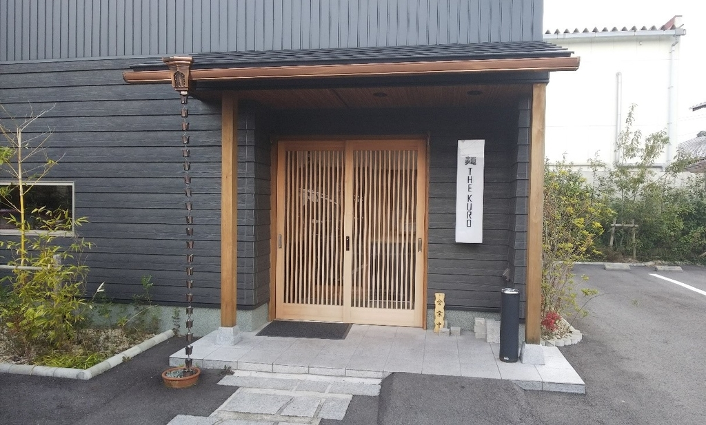 濃厚鶏SOBA 麺 THE KUROの外観写真