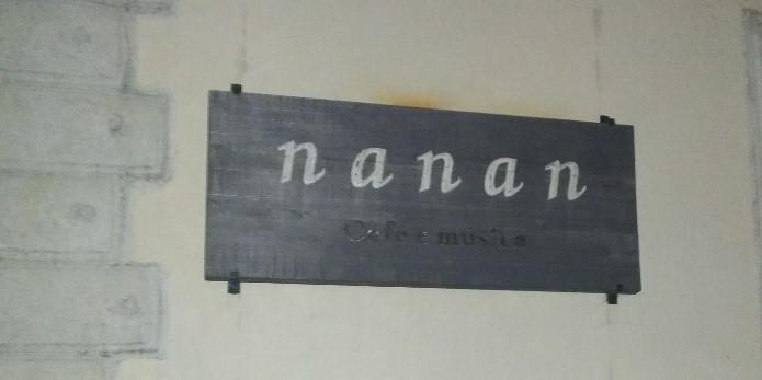 四日市市西阿倉川のカフェ『nanan』の看板の写真