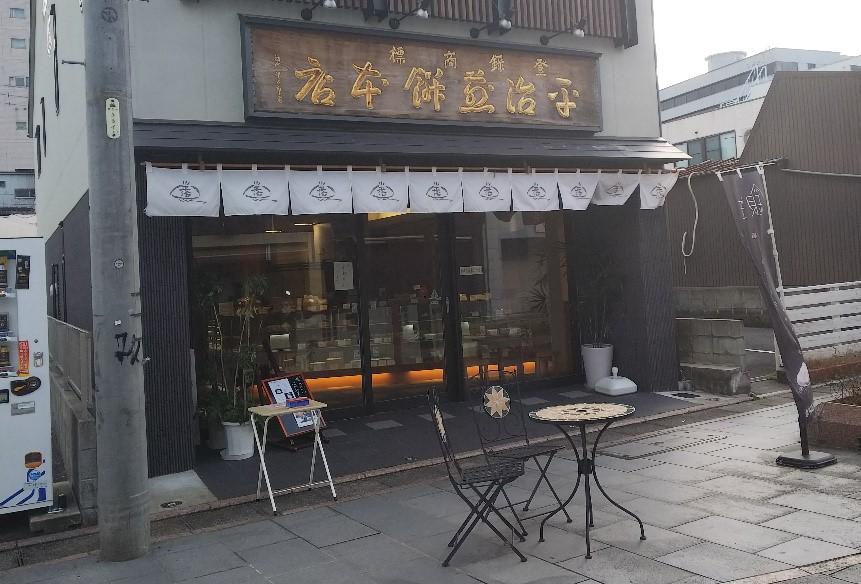 三重県津市大門の平治煎餅本店の外観