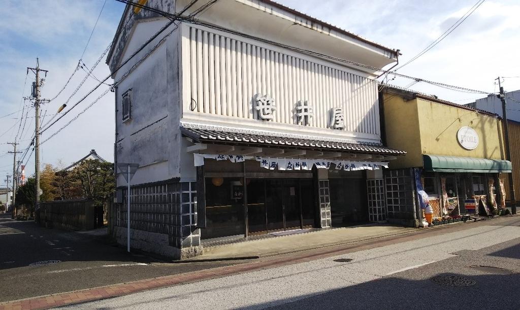 なが餅を販売している笹井屋本店