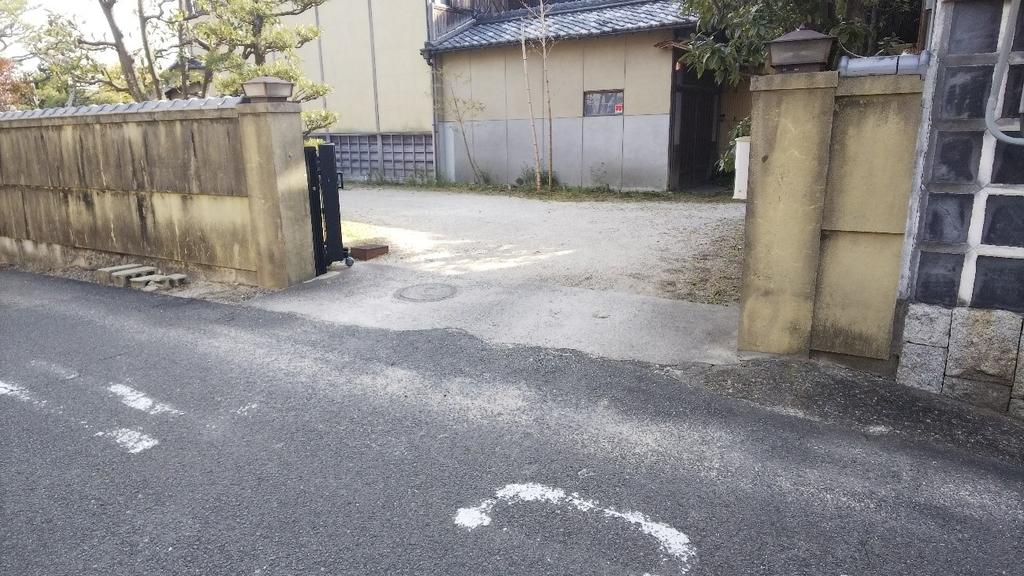 笹井屋本店の駐車場の場所の説明2