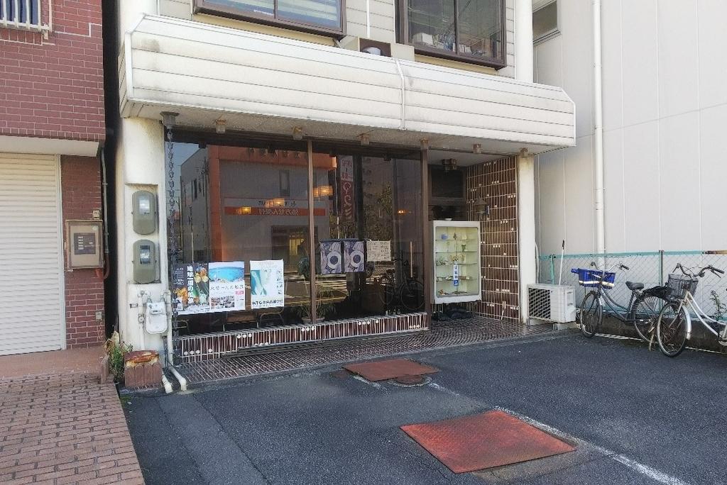 喫茶マスミの店舗外観写真