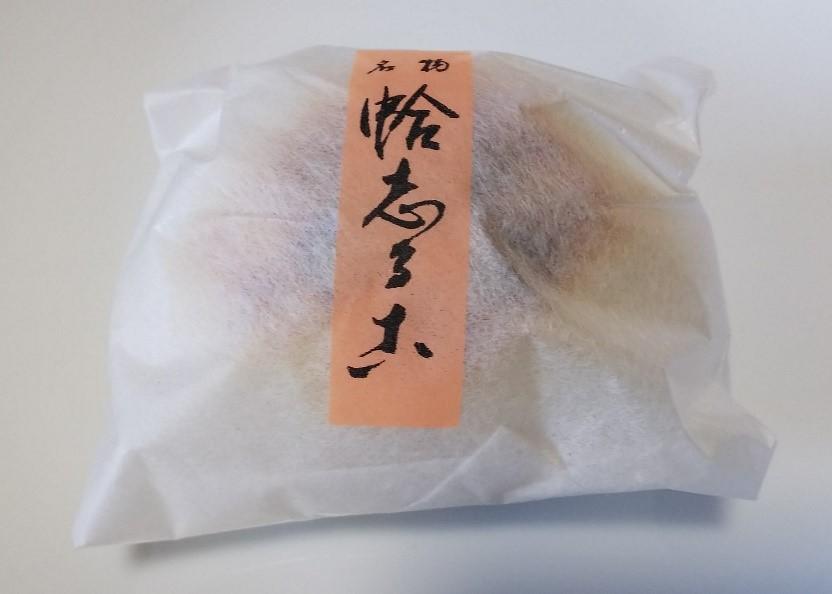 玉川軒の蛤志るこ(包装された状態)