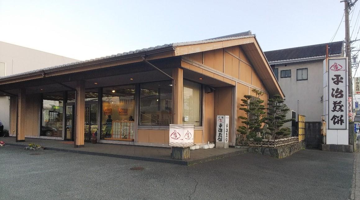 平治煎餅の江戸橋店の外観写真