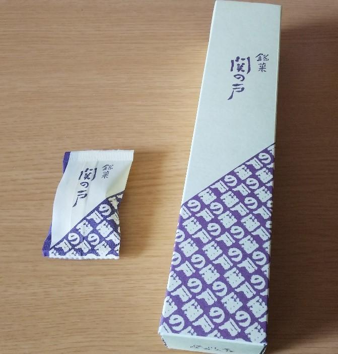亀山三大銘菓「関の戸」の箱と個別包装写真