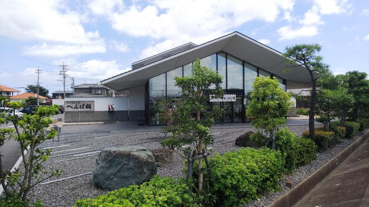 へんばや商店 宮川店の外観写真