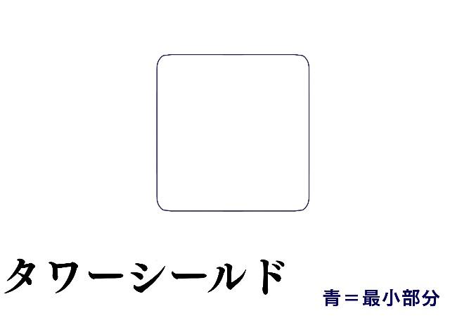 f:id:mien-000x:20160920090101j:image