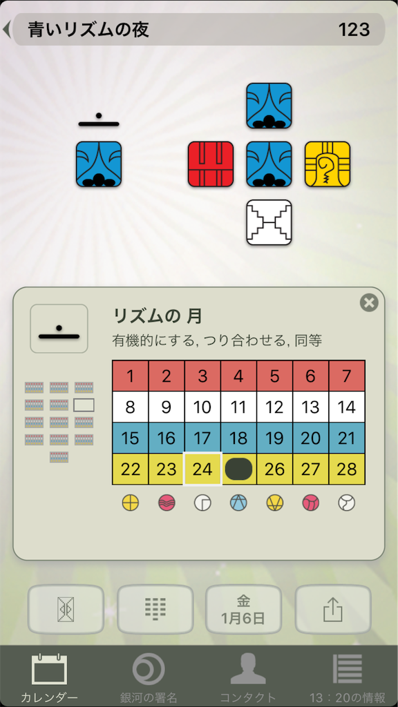 f:id:mienaidaigaku:20170105191741p:plain
