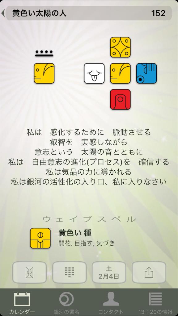f:id:mienaidaigaku:20170203230548p:plain