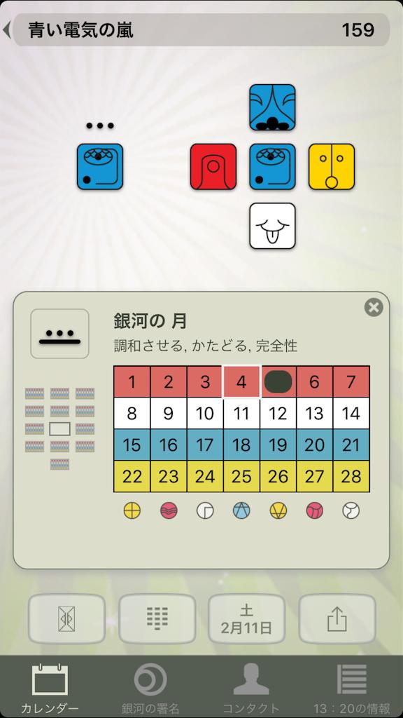 f:id:mienaidaigaku:20170210130538p:plain
