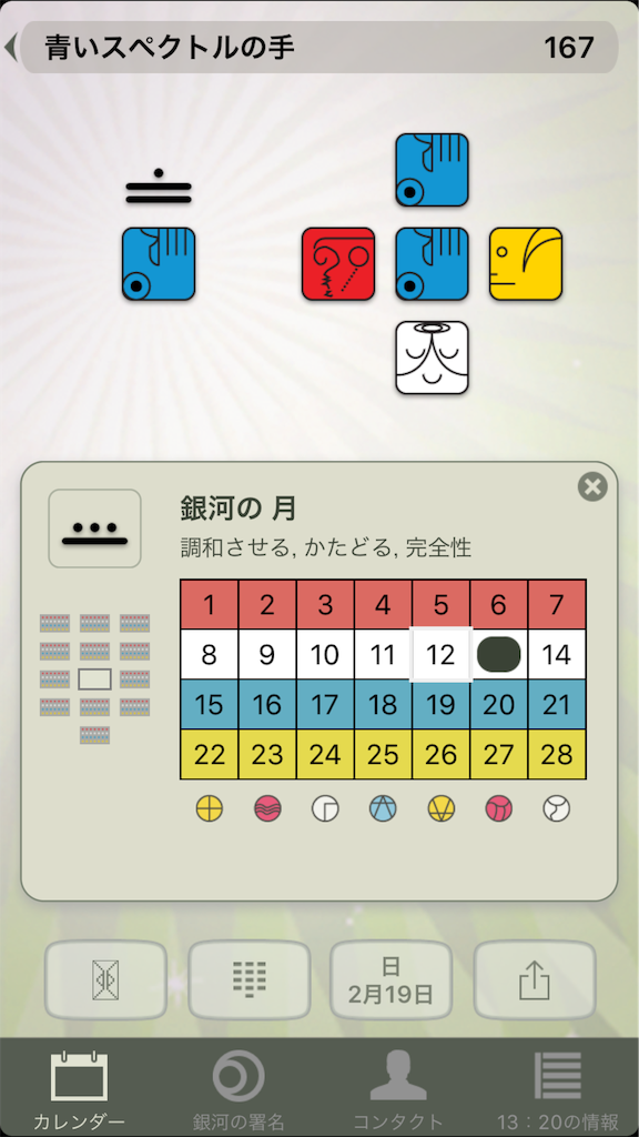 f:id:mienaidaigaku:20170218110133p:plain