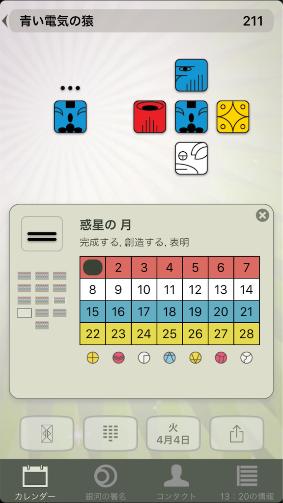 f:id:mienaidaigaku:20170403185238p:plain
