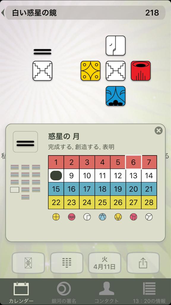 f:id:mienaidaigaku:20170409220717p:plain