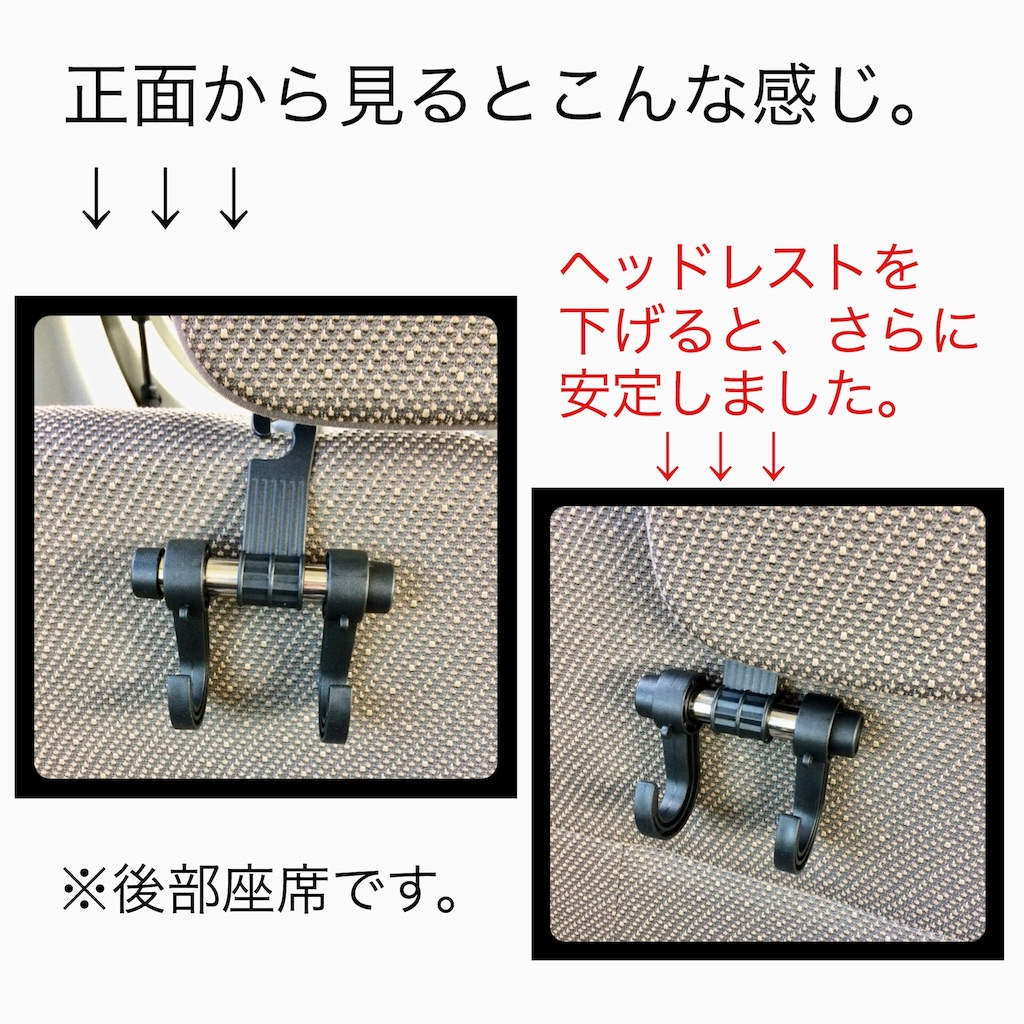 f:id:mienotes:20180520182136j:image