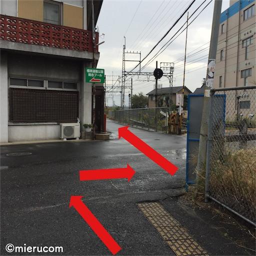 f:id:mierucom:20181201152426j:image