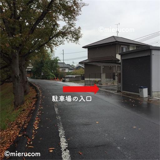 f:id:mierucom:20181201153842j:image