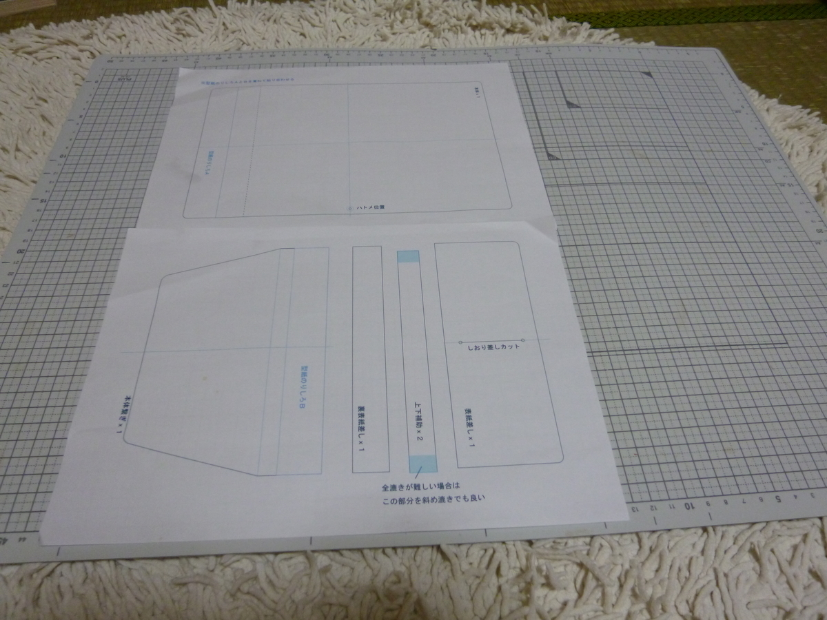 f:id:mietono:20200802132212j:plain
