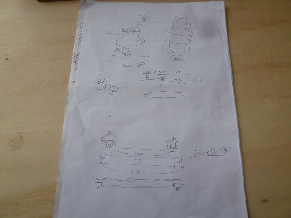 f:id:mietono:20210322112125j:plain
