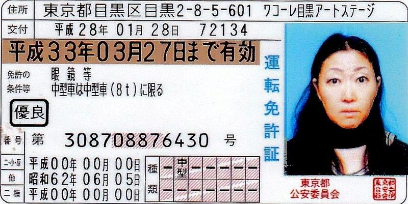 20200715203709