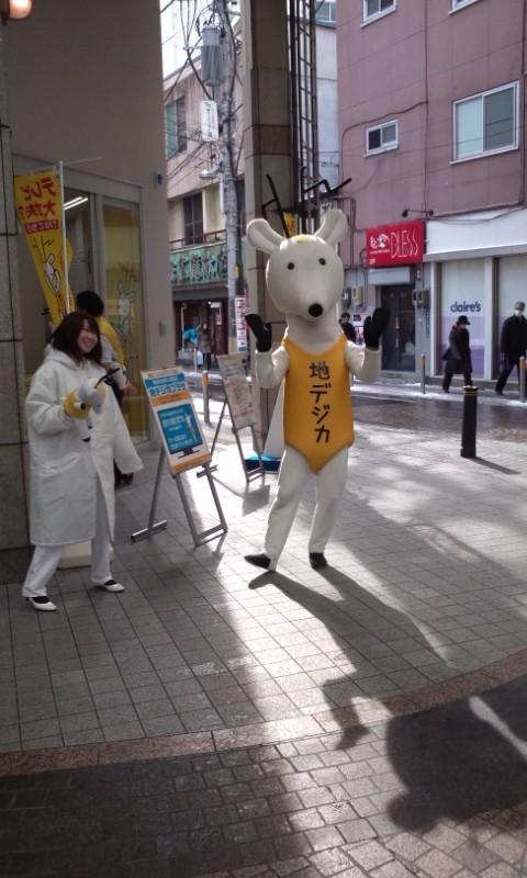 f:id:mifasorashido:20120204122630j:image