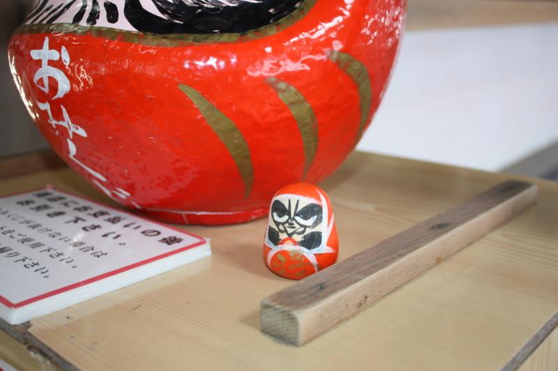 f:id:mifasorashido:20120310221250j:image