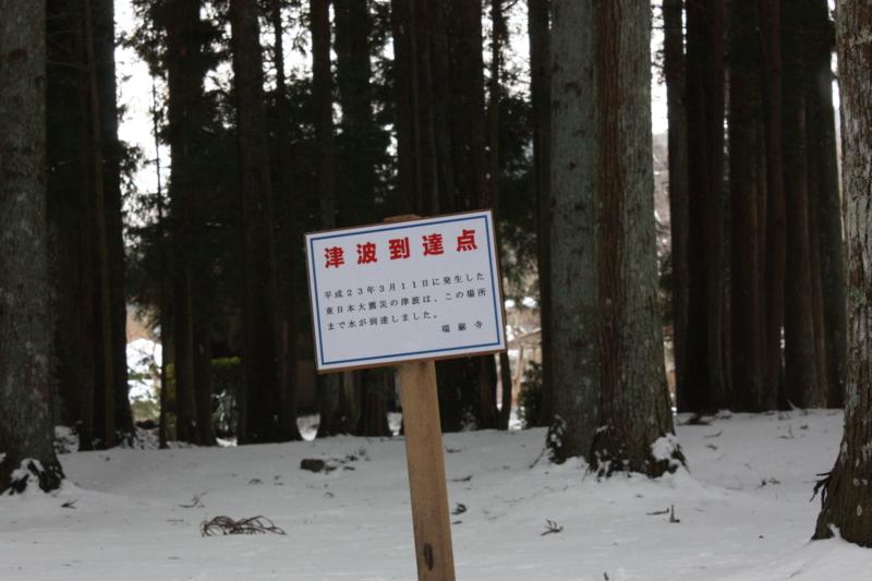 f:id:mifasorashido:20120310221252j:image