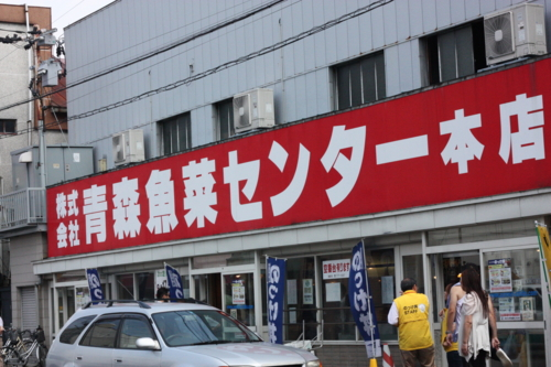 f:id:mifasorashido:20120914120810j:image