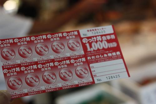 f:id:mifasorashido:20120914121218j:image