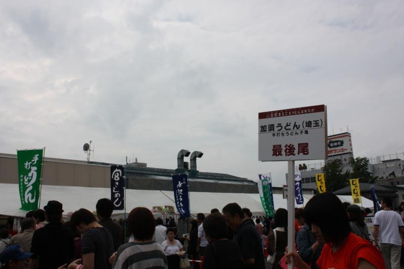 20120930194905