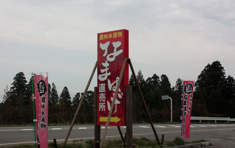 f:id:mifasorashido:20130507224747j:image