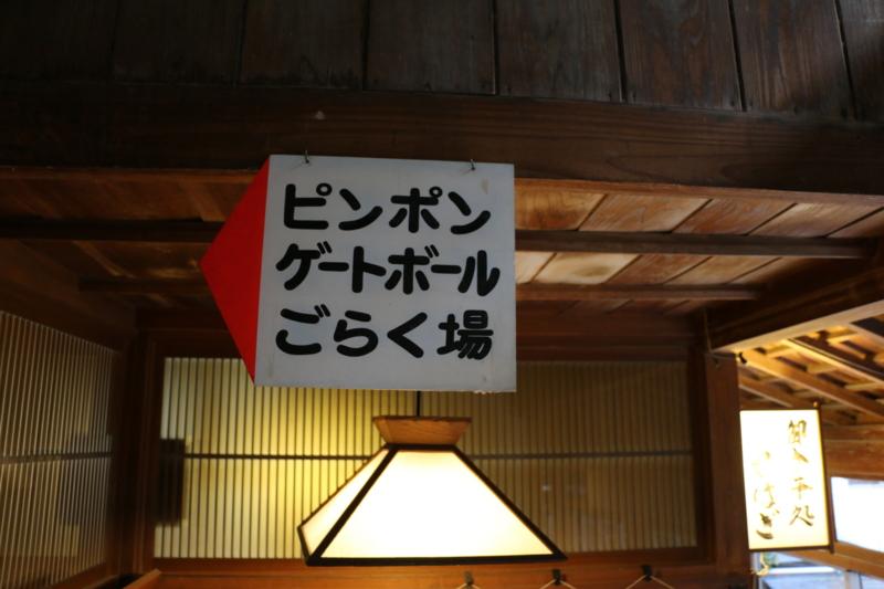 f:id:mifasorashido:20140303211012j:image