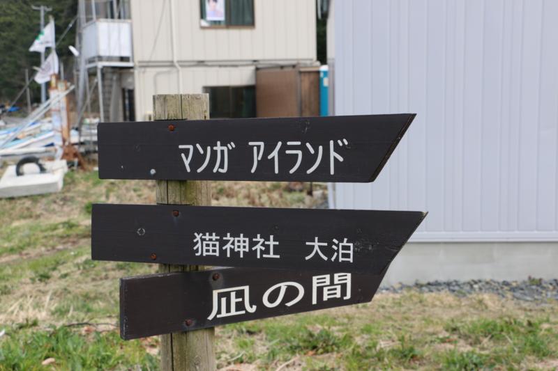 f:id:mifasorashido:20140329221218j:image