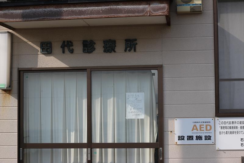 f:id:mifasorashido:20140401091215j:image