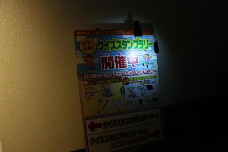 f:id:mifasorashido:20140506003718j:image