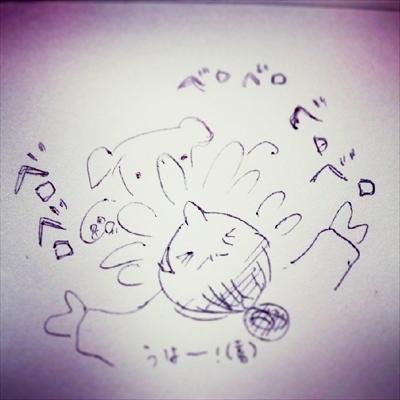 f:id:mifasorashido:20140608234850j:image