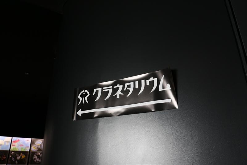f:id:mifasorashido:20140624214554j:image