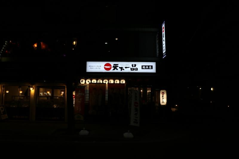 f:id:mifasorashido:20170214203704j:image