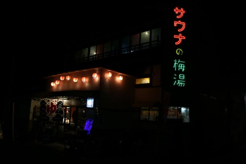 f:id:mifasorashido:20170214203705j:image