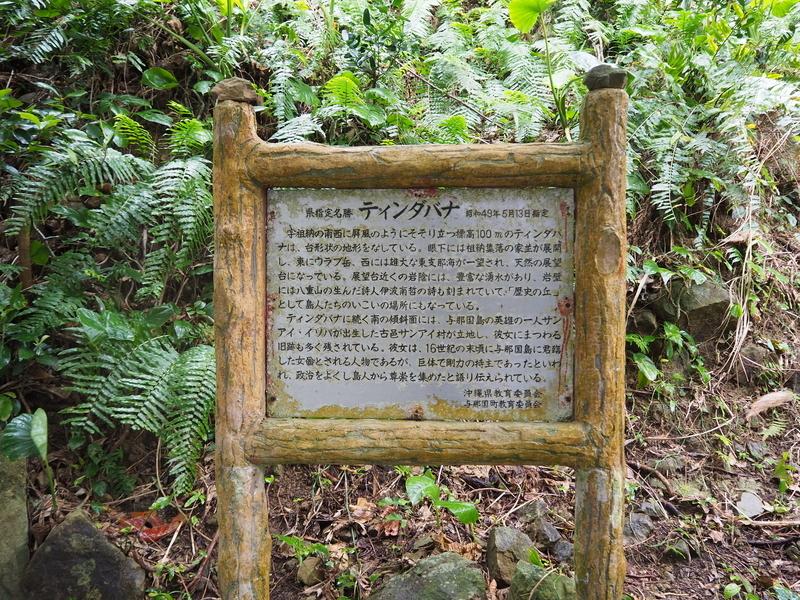 f:id:mifasorashido:20190112160329j:image
