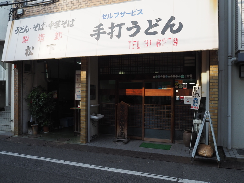 f:id:mifasorashido:20190320104359j:image