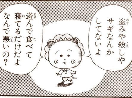 f:id:miffu_fu:20180727183401j:image